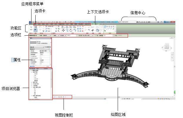 中铁Revit2015基本操作说明(附图丰富,清楚明了)