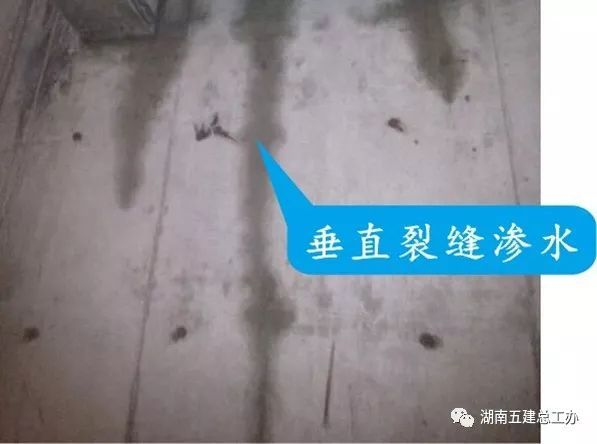 地下室裂缝渗漏很头疼?防治措施全总结!