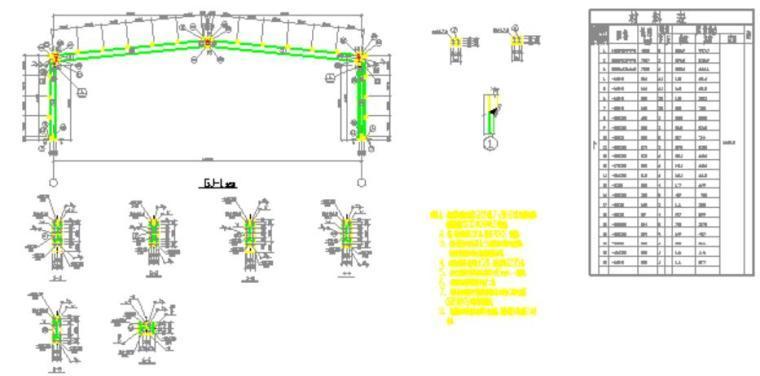 Tekla钢结构BIM软件教程模块5-Tekla建模(钢柱)