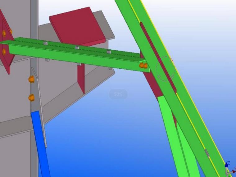 Tekla钢结构BIM软件教程模块3-Tekla建模(基础操作)