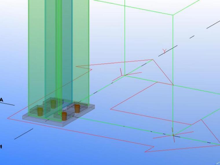 Tekla钢结构BIM软件教程模块9-Tekla建模(梁梁节点及焊接)
