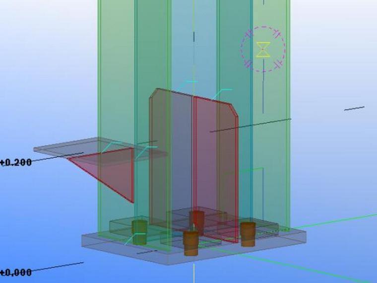 Tekla钢结构BIM软件教程模块8-Tekla建模(垫片、加筋板)