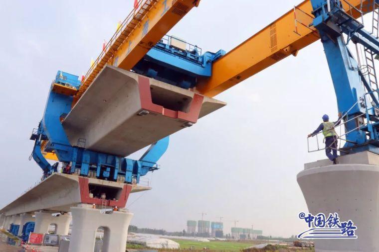 修高铁就像搭积木!京雄城际铁路建设再现创举