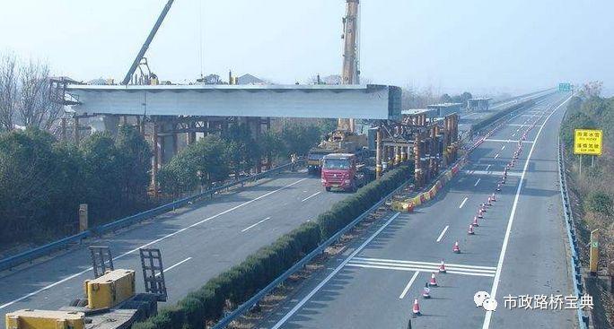 路桥施工、试验必须掌握的150条干货