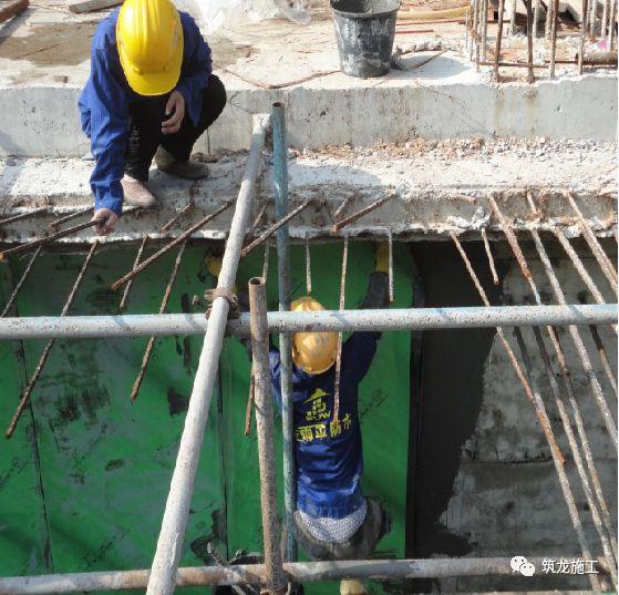 地下防水施工工艺详解,细部节点做法很棒!_10