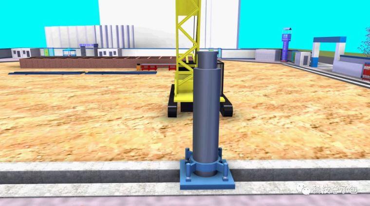 地下连续墙施工的实例演示,五分钟了解完整工艺!_13