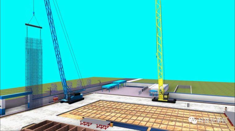 地下连续墙施工的实例演示,五分钟了解完整工艺!_9