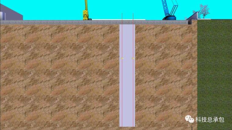 地下连续墙施工的实例演示,五分钟了解完整工艺!_15