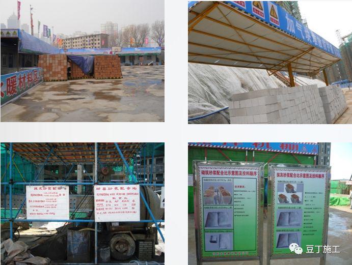 砌筑及抹灰工程质量控制提升措施,详解具体做法!_18