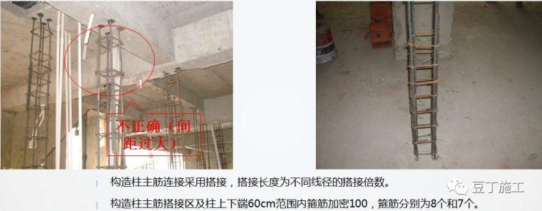 砌筑及抹灰工程质量控制提升措施,详解具体做法!_16