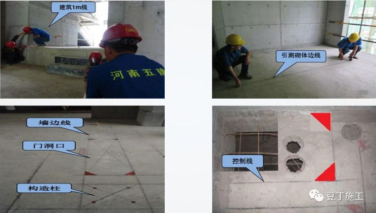 砌筑及抹灰工程质量控制提升措施,详解具体做法!_11