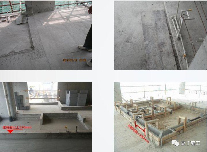 砌筑及抹灰工程质量控制提升措施,详解具体做法!_12