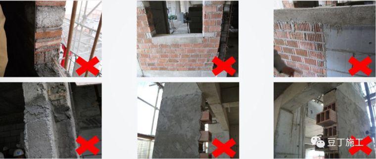 砌筑及抹灰工程质量控制提升措施,详解具体做法!_26