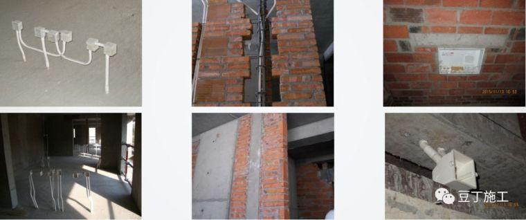 砌筑及抹灰工程质量控制提升措施,详解具体做法!_37