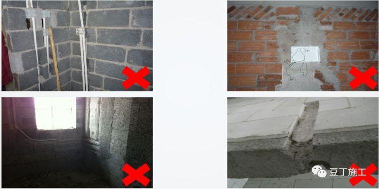砌筑及抹灰工程质量控制提升措施,详解具体做法!_35