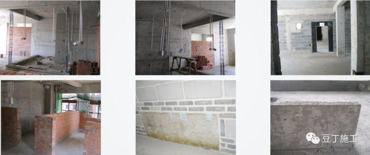 砌筑及抹灰工程质量控制提升措施,详解具体做法!_36