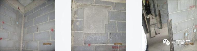 砌筑及抹灰工程质量控制提升措施,详解具体做法!_47