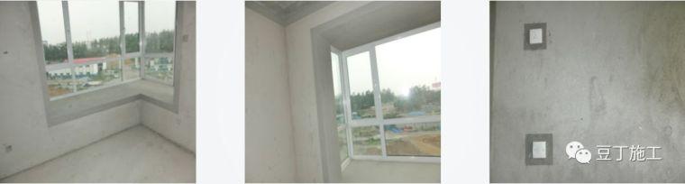 砌筑及抹灰工程质量控制提升措施,详解具体做法!_49