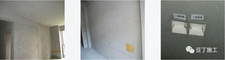 砌筑及抹灰工程质量控制提升措施,详解具体做法!_50