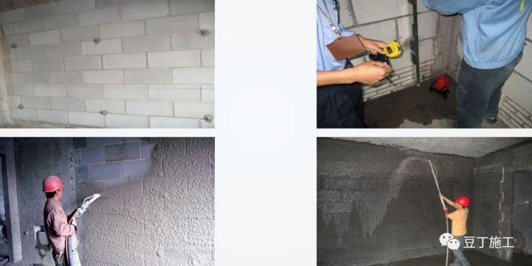 砌筑及抹灰工程质量控制提升措施,详解具体做法!_41