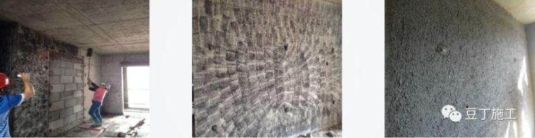 砌筑及抹灰工程质量控制提升措施,详解具体做法!_48