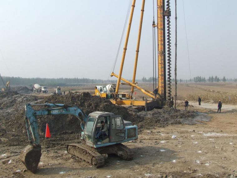素混凝土灌注CFG桩施工技术培训讲义PPT(施工工艺)