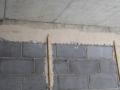 抹灰施工工艺标准(内墙抹灰)