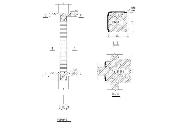 框架柱外包型钢加固结构施工图