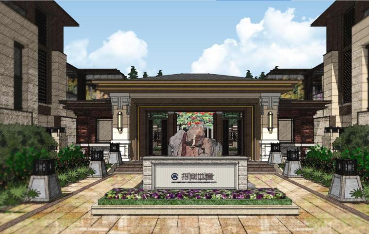 [上海]招商地产大场住宅建筑概念设计(水石设计 PDF+119页)