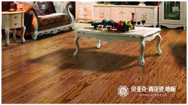 实木地板品牌为何一直受到青睐-Q2010-效果图