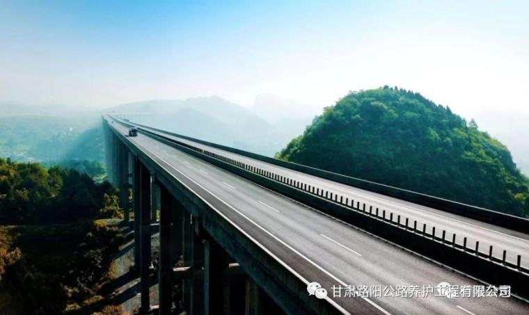 公路桥梁工程常见病害与施工处理技术分析