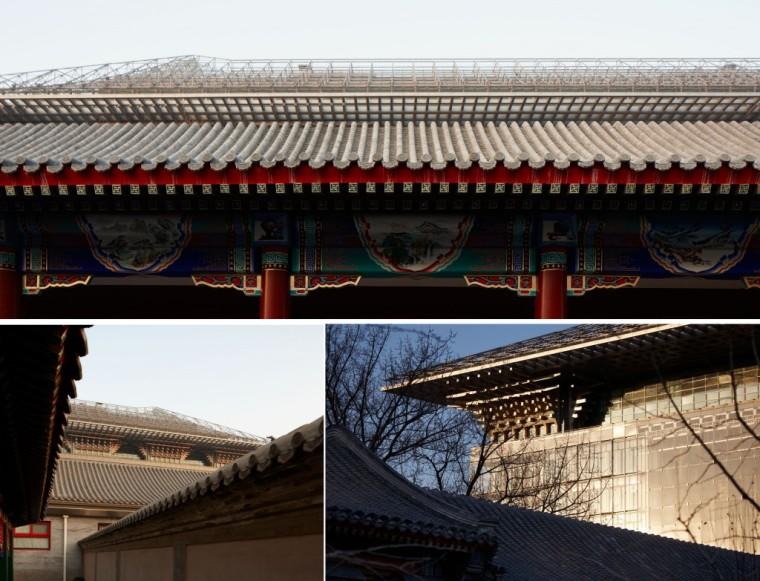 160713101844010-guojia-kaifa-yinhang-cuitong-1024x783