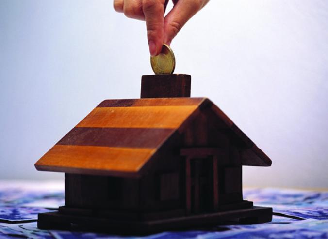房地产开发全流程解析及工作分解