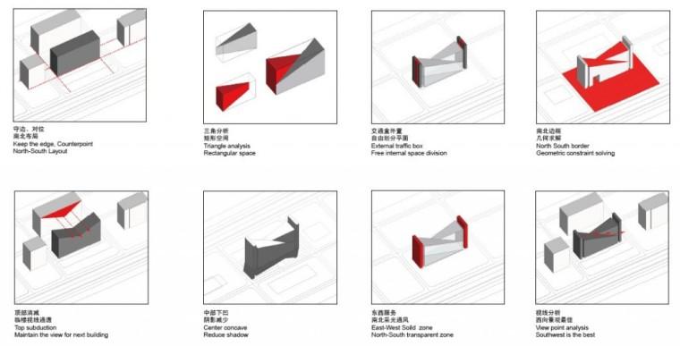 170713105308021-huihuang-shidai-dasha-cuitong-1024x522