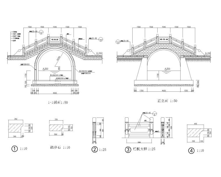47套园桥汀步CAD施工图(26-47)