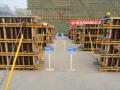 [广州]亚运场馆改造项目水电监理细则