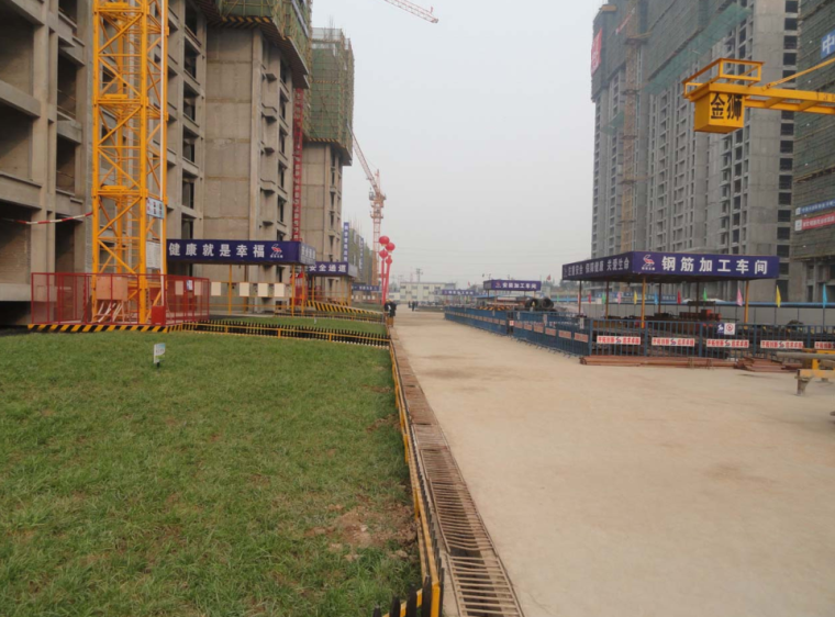 [重庆]土建工程全过程监理实施细则(完整详细版)