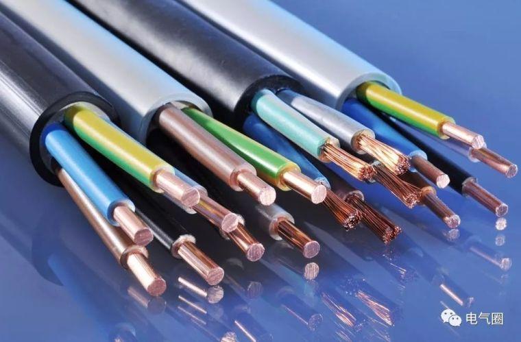 导线的分类、载流量及连接方式详解