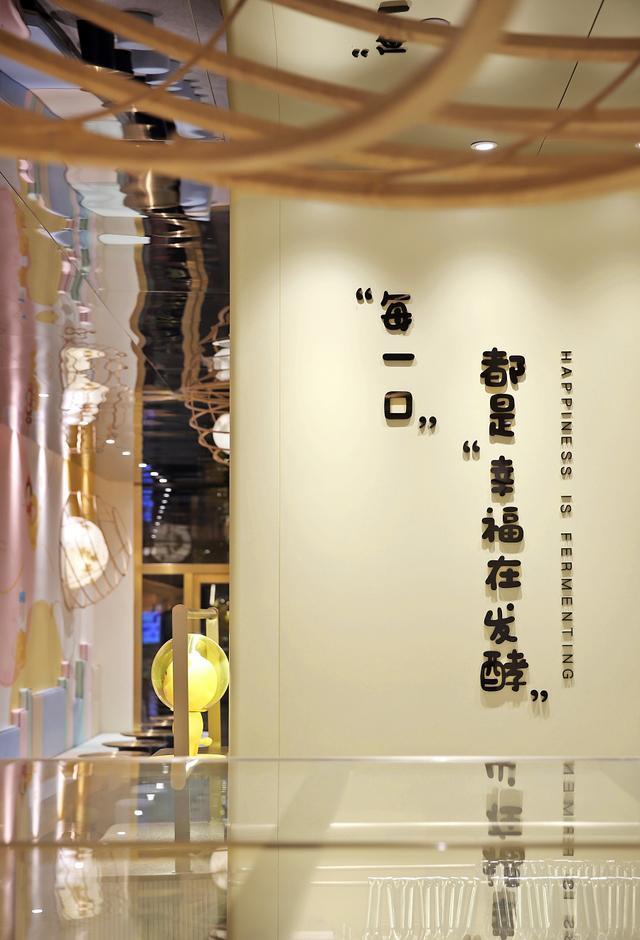 深圳餐饮空间设计,艺鼎新作:酱宝之家_4