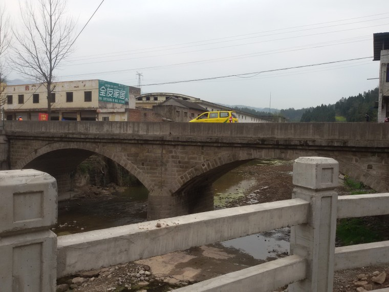 旧石拱桥拆除施工方案及安全事故应急预案