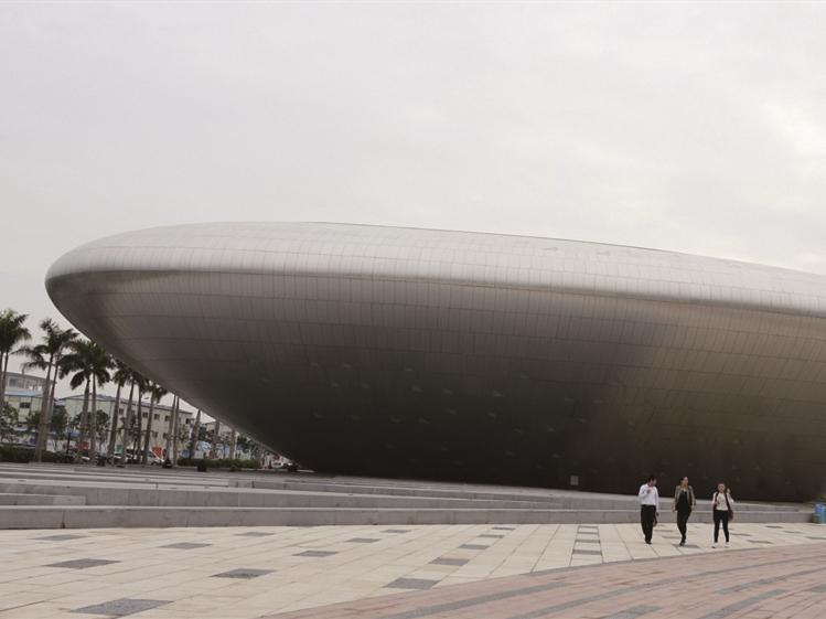 深圳OCT设计博物馆