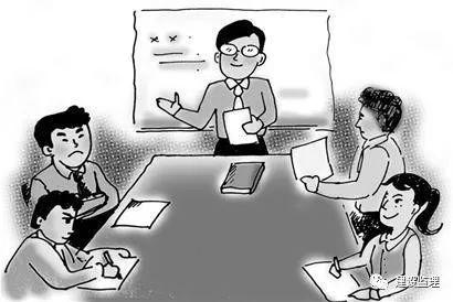 监理公司如何开好内部总监例会?_1