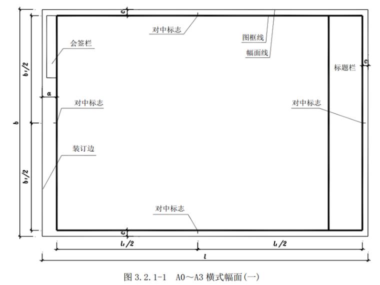建筑工程CAD制图培训讲义PPT(图文讲解)