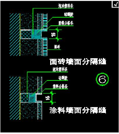 碧桂园内外墙抹灰工程施工技术交底,拿走不谢!_27