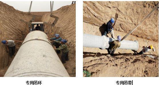 混凝土管材的运输及储存
