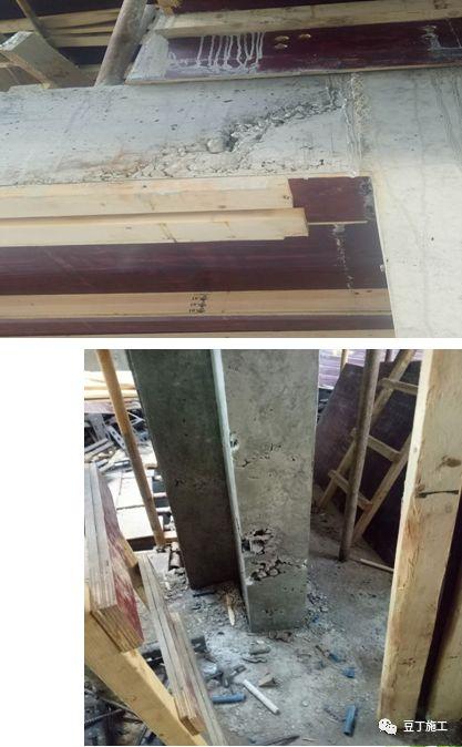 住宅工程常见的钢筋、混凝土质量通病,这些防治措施请收好!_7