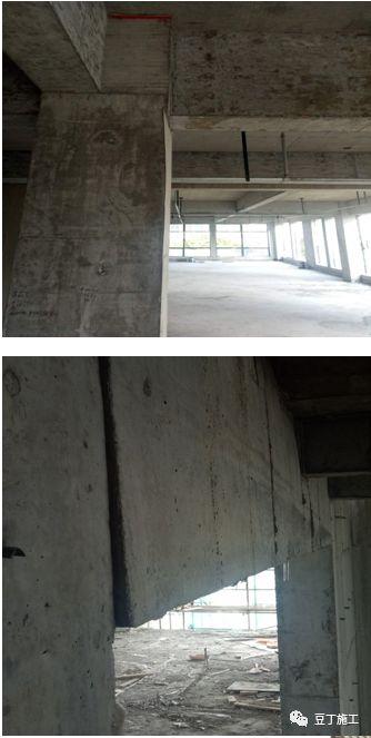 住宅工程常见的钢筋、混凝土质量通病,这些防治措施请收好!_18