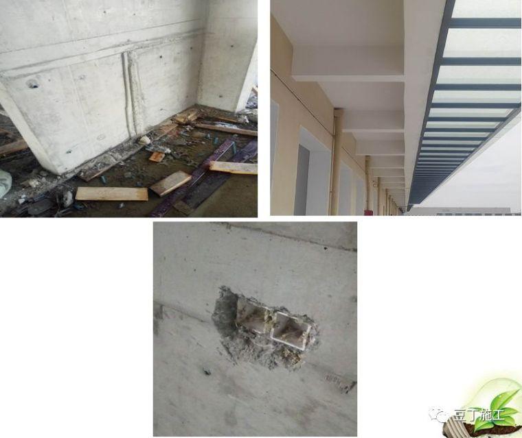 住宅工程常见的钢筋、混凝土质量通病,这些防治措施请收好!_19
