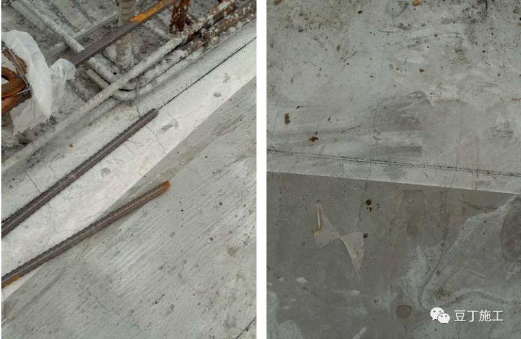 住宅工程常见的钢筋、混凝土质量通病,这些防治措施请收好!_23