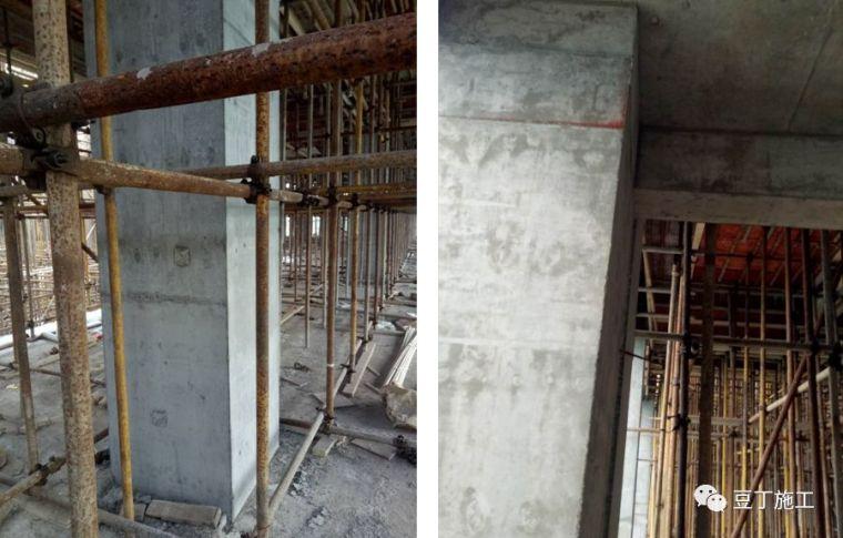 住宅工程常见的钢筋、混凝土质量通病,这些防治措施请收好!_27